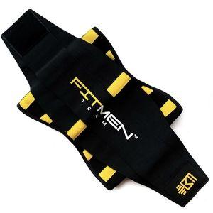 FITMENTEAM Men Waist Trainer Sports Fitness Belts